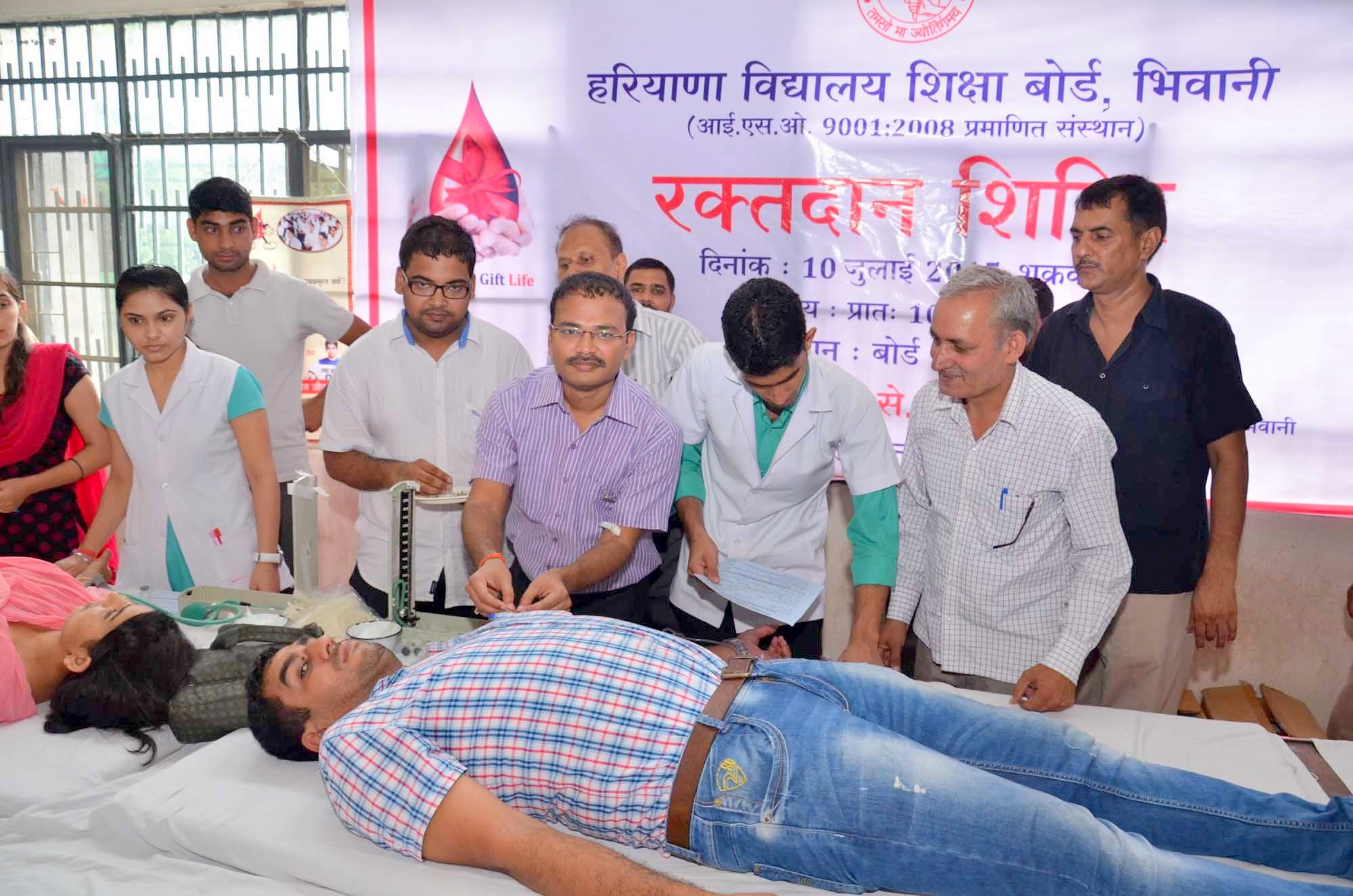 Blood Donation Camp-3